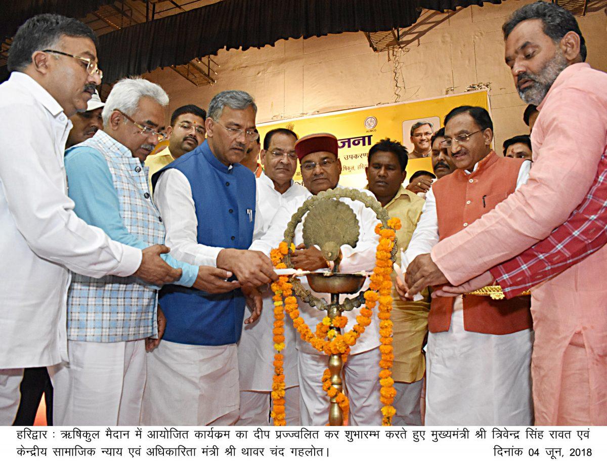 मुख्यमंत्री रावत ने  450दिव्यांगों को जीवन सहायक उपकरण किए  वितरित -क्या कहा मुख्यमंत्री ने