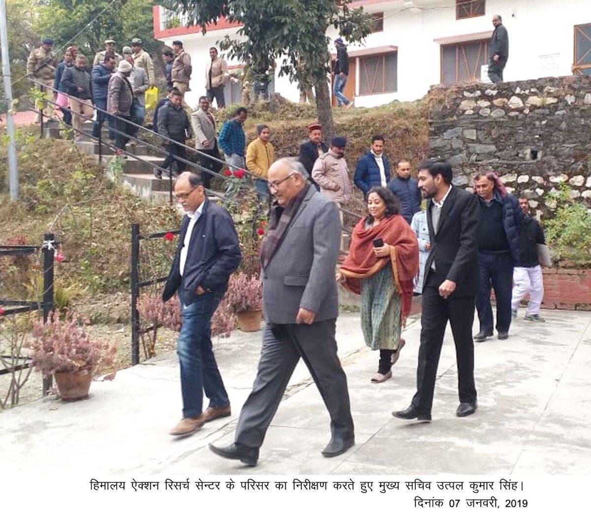 मुख्य सचिव उत्पल कुमार ने की पहाडों में हार्क द्वारा किये गये कार्यों की जमकर तारिफ