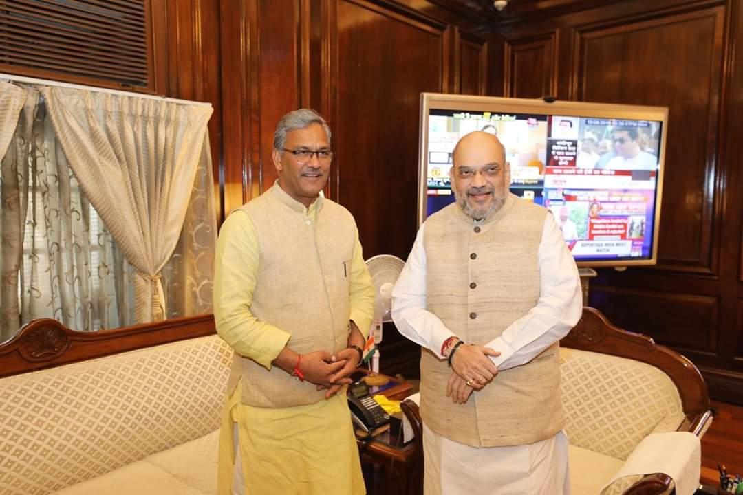 मुख्यमंत्री रावत ने की गृहमंत्री शाह से भेंट-क्या कहा शाह ने पढिए पूरी खबर