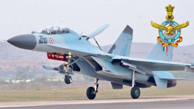 चिन्यालीसौड़ हवाई पट्टी पर वायु सेना ने किया मल्टीपरपज विमानों का सफल ट्रायल