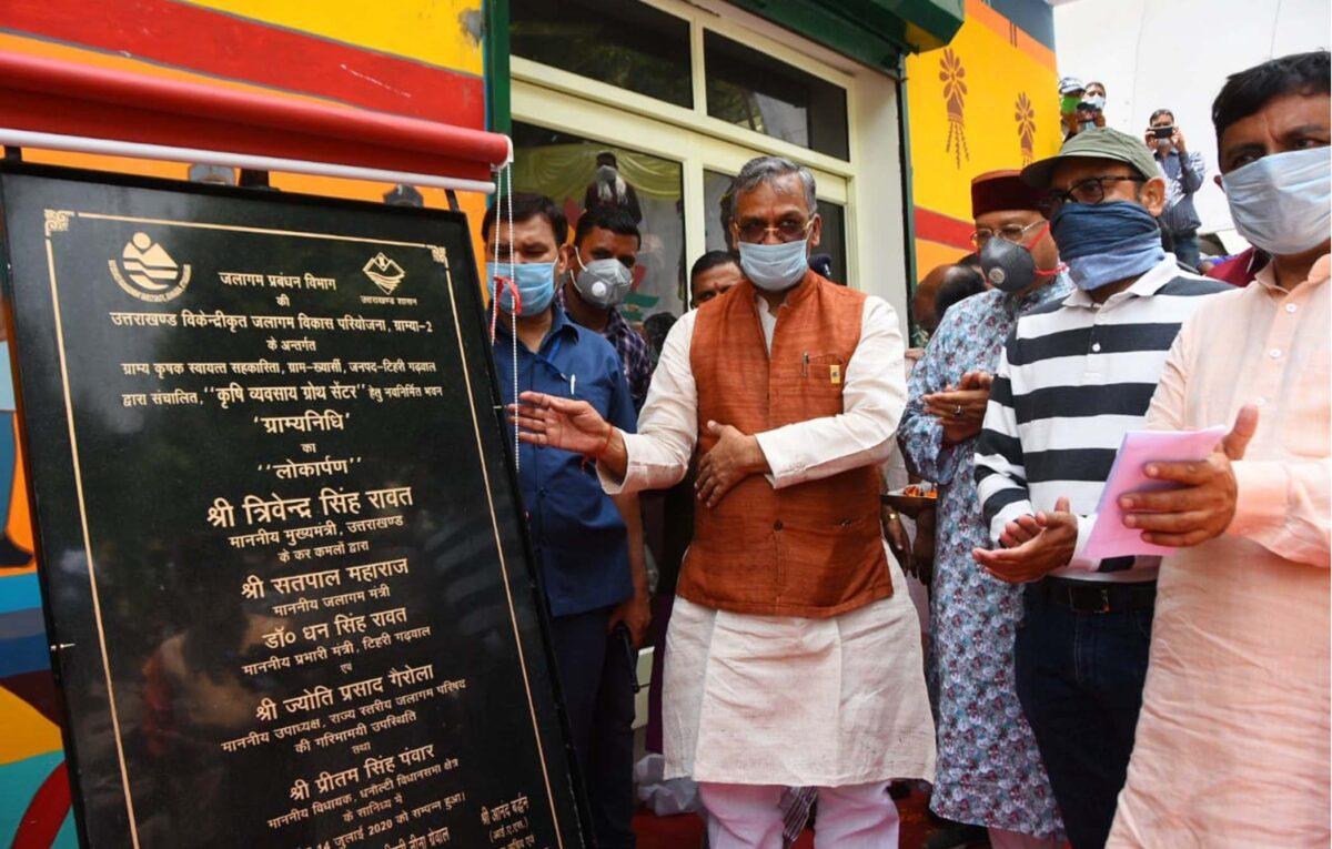 रूरल ग्रोथ सेंटर बनेंगे ग्रामीण विकास के केंद्र : मुख्यमंत्री